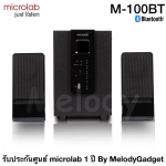 microlab M-100BT
