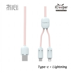 MAOXIN Two Line Charger Cable - Rose (Lightning + USB Type-C)