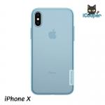Nillkin Nature TPU Case - Blue (iPhoneX)