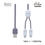 MAOXIN Two Line Charger Cable - Purple Taro (Lightning + USB Type-C)