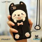 LOFTER Puppy Pet Silicone - Black (iPhone8/7)