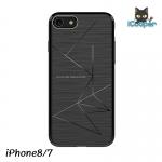 Nillkin Magic Case - Black (iPhone8/7)