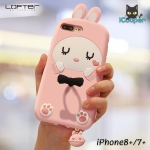 LOFTER Cute Rabbit Silicone - Pink (iPhone8+/7+)