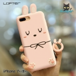 LOFTER Rabbit Silicone Ring - Pink (iPhone7+/8+)