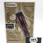 ปัตตาเลี่ยน Kemei KM-2600