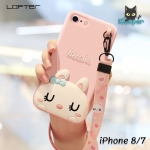 LOFTER Hello Rabbit Silicone - Pink (iPhone8/7)