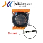 XLL CAT5e Outdoor Wire Rope 20 เมตร