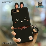LOFTER Rabbit Silicone Ring - Black (iPhone7/8)