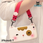 LOFTER Meow Silicone - White (iPhone8/7)