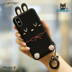 LOFTER Rabbit Silicone Ring - Black (iPhoneX)