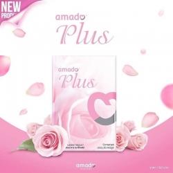 Amado กล่องชมพู พลัส new 1 กล่อง