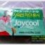 ปลอกแขน Joycool / Made in Korea thumbnail 2