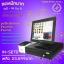 ชุดสุดคุ้ม 23,599 บาท สำหรับร้านอาหาร/คาเฟ่+License Windows 7 ใช้งานได้ทันทีโดยไม่ต้องซื้อเพิ่ม (IN-SETD)
