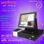 ชุดสุดคุ้ม 22,599 บาท สำหรับร้านอาหาร/คาเฟ่+License Windows 7 ใช้งานได้ทันทีโดยไม่ต้องซื้อเพิ่ม (IN-SETC)