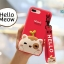 LOFTER Hello Meow Silicone - Aquamarine (iPhone7/8) thumbnail 6