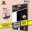 Focus Tempered Glass 9H 3D Full Screen - Black (iPhone7/8) thumbnail 1