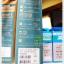สายในเบรคเสือหมอบ SHIMANO / JAPAN thumbnail 3