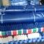 ผ้ากระสอบพลาสติก ผ้าฟาง ลายริ้ว 4สี ลายธงชาติ สายรุ้ง (52สี่สีเคลือบ 1หน้า หนาพิเศษ) หลาละ 25 บาท thumbnail 7