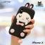 LOFTER Cute Rabbit Silicone - Black (iPhoneX) thumbnail 1