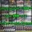 แยกแคลน CMB-01 (ลิงค์โจ๊กเกอร์) thumbnail 1