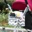 RONG.SHI.DAI Baby Stroller Hanging Bag (Black) thumbnail 7
