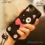 LOFTER Lovely Cat - Black (iPhone7+/8+) thumbnail 1