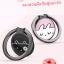 LOFTER iRing Donut (Rabbit Pink) thumbnail 6