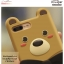 LOFTER Love Bear - Light Brown (iPhone7/8) thumbnail 11