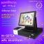 ชุดสุดคุ้ม 28,599 บาท สำหรับอพาร์ทเมนท์ / ห้องเช่า / คอนโด / ตลาด+License Windows 7 ใช้งานได้ทันทีโดยไม่ต้องซื้อเพิ่ม (IN-SETCA)
