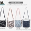 RONG.SHI.DAI Bucket Bag (Feather) thumbnail 4