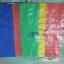 ผ้ากระสอบพลาสติก ผ้าฟาง ลายริ้ว 4สี ลายธงชาติ สายรุ้ง (52สี่สีเคลือบ 1หน้า หนาพิเศษ) หลาละ 25 บาท thumbnail 18