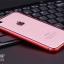 LOFTER Aluminium Bumper Red Edition (iPhone7) thumbnail 23