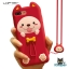 LOFTER Puppy Pet Silicone - Black (iPhone8/7) thumbnail 2