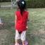 ชุดเสือดาวแดง thumbnail 4