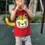 ชุดเสือดาวแดง thumbnail 2