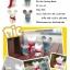 Semk - Mic Saving Bank (Rat Standing/Gray 20cm) thumbnail 5