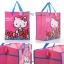 กระเป๋ากระสอบ ลายลิขสิทธิ์ Hello Kitty คิตตี้ มีซิป ไซส์เล็ก ขนาด 50*45*25 cm.ราคาส่ง 80 บาท thumbnail 1