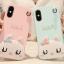 LOFTER Hello Rabbit Silicone - Pink (iPhoneX) thumbnail 11