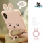 LOFTER Rabbit Silicone Ring - Pink (iPhoneX) thumbnail 10