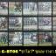 """แยกแคลน""""รอยัล"""" ชุด G-BT06-1 thumbnail 2"""