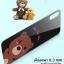 LOFTER Cartoon Funny Full Cover - Bear White (iPhoneX) thumbnail 9