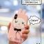 LOFTER Cute Rabbit Silicone - Pink (iPhoneX) thumbnail 7