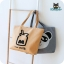Canvas Handbag (Bear) thumbnail 4