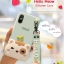 LOFTER Hello Meow Silicone - Red (iPhoneX) thumbnail 6