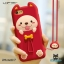 LOFTER Puppy Pet Silicone - Red (iPhone8/7) thumbnail 1