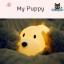 Papa Puppy Sleeping Lights thumbnail 3