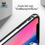 LOFTER Aluminium Bumper Tempered Glass - Space Gray (iPhoneX) thumbnail 13