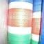 ผ้ากระสอบพลาสติก ผ้าฟาง ลายริ้ว 4สี ลายธงชาติ สายรุ้ง (52สี่สีเคลือบ 1หน้า หนาพิเศษ) หลาละ 25 บาท thumbnail 4