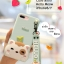 LOFTER Hello Meow Silicone - Red (iPhone7/8) thumbnail 5