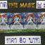 """G กาด """"THE MASK"""" Set 4 ใบ thumbnail 1"""